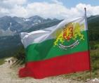 Bulgarien Musala 2925